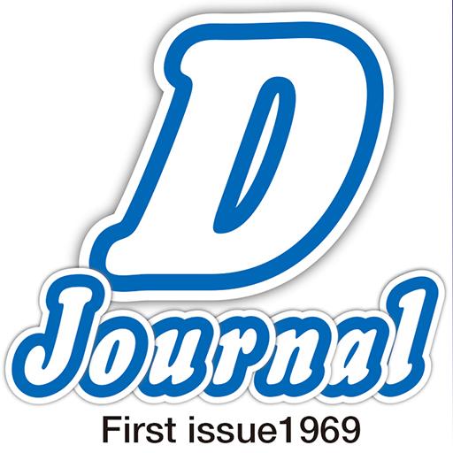 Dジャーナル私立中学・高校WEB進路相談会